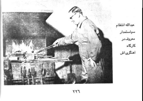 in his iron mill studio