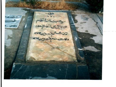 His Tomb