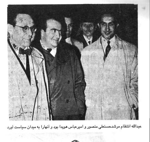 Entezam_Hoveyda_Mansour