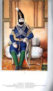 mohamad_shah-Qajar